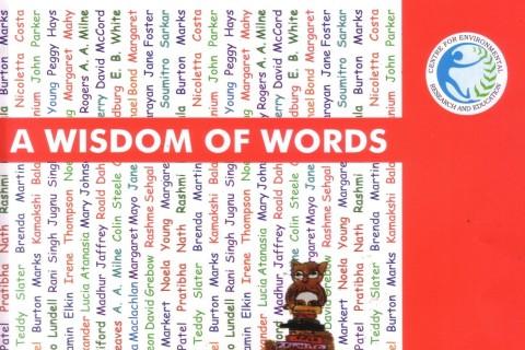 English Reader Series
